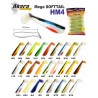 Ripper Akara Mega SOFTTAIL HM4 006