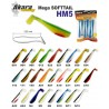 Ripper Akara Mega SOFTTAIL HM5 012